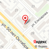 Радиочастотный Центр Уральского федерального округа
