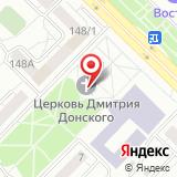 Храм во имя святого благоверного князя Димитрия Донского