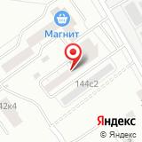 ООО Веалпроф