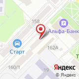 ООО ЭКСО-ТЭК