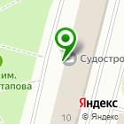 Местоположение компании ПОЛИПЛАСТИК Урал