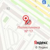 Городская поликлиника №17