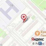 Государственный архив Тюменской области
