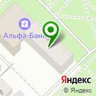 Местоположение компании Компания пассажирских перевозок