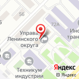 Служба заказчика по благоустройству Ленинского административного округа