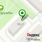 Местоположение компании Нефтяник