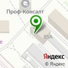 Местоположение компании СибирьПрофАттестация, АНО ДПО