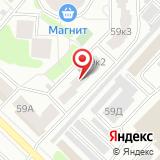ООО Сибирская геодезическая компания