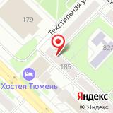 Кулинария на ул. Республики, 185