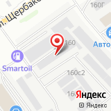 ООО Полипак Сервис