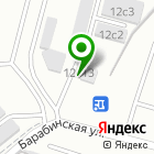 Местоположение компании ЯрославАвто