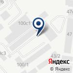 Компания Сервис Авто на карте