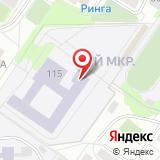 Тюменская СДЮСШОР №4