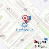 Мастерская по ремонту обуви и изготовлению ключей на ул. Энергетиков, 52
