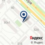 Компания Гаджет Сервис на карте