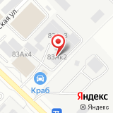 ООО Центр водной техники