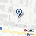 Компания Винзилинский завод керамзитового гравия на карте