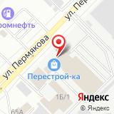 ООО Теплокомфорт