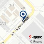 Компания Сток Тюмень на карте