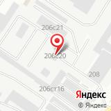 ООО ААА-ЗАВОД ТРИВИНТ