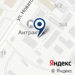 Компания АвтопакСиб на карте