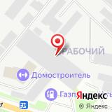 ООО Сервис Тяжелых Машин