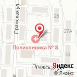 Городская поликлиника №8