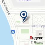Компания НаДом-Market на карте