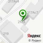 Местоположение компании ColorShop