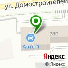 Местоположение компании СК Квартал