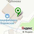 Местоположение компании Фабричный