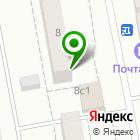 Местоположение компании Купец