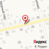 Администрация Ембаевского муниципального образования