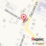 Администрация Андреевского сельского поселения