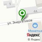 Местоположение компании Магазин по продаже цветов