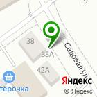 Местоположение компании Магазин женской одежды