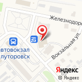 ООО Дельта Плюс