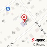Ялуторовская православная гимназия