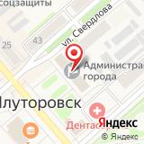 Комитет по молодежной политике Администрации г. Ялуторовска