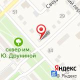 Комитет по управлению муниципальным имуществом Администрации г. Ялуторовска