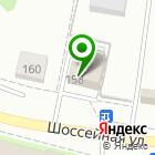 Местоположение компании Антей