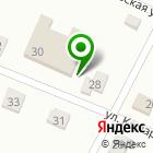 Местоположение компании Союз, ЗАО