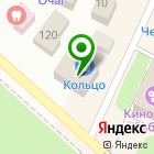 Местоположение компании Сибирский Капитал