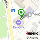 Местоположение компании Европа