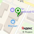 Местоположение компании Альтаир-групп