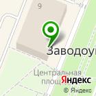 Местоположение компании Русская ярмарка