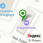 Местоположение компании Спортотель