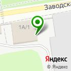 Местоположение компании Смешанные товары