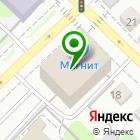 Местоположение компании Модерн-Маркет