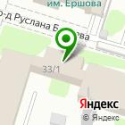 Местоположение компании Ростелеком, ПАО